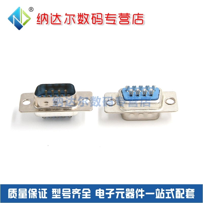 [10] public seat straight pin rs232 db9 male 9-pin serial connector wire type