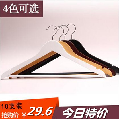 10 white black and brown wood color wood hanger clothing hangers slip 4 color multiple choice with a rod hi ann