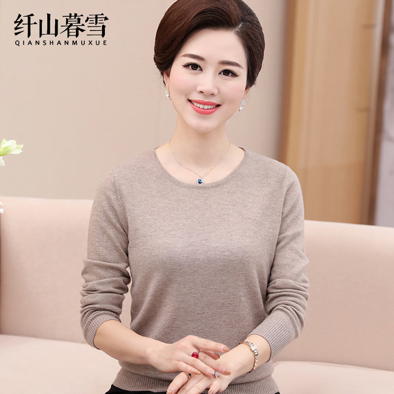 100% pure wool sweater middle-aged middle-aged women mother dress fall and winter clothes round neck sweater female hedging loose thick