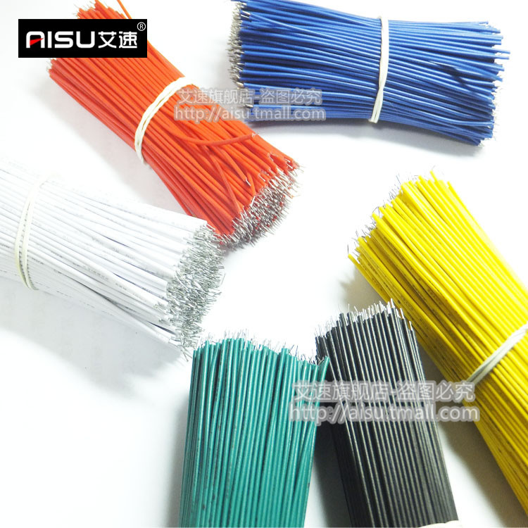 China Wire 14 Awg, China Wire 14 Awg Shopping Guide at Alibaba.com