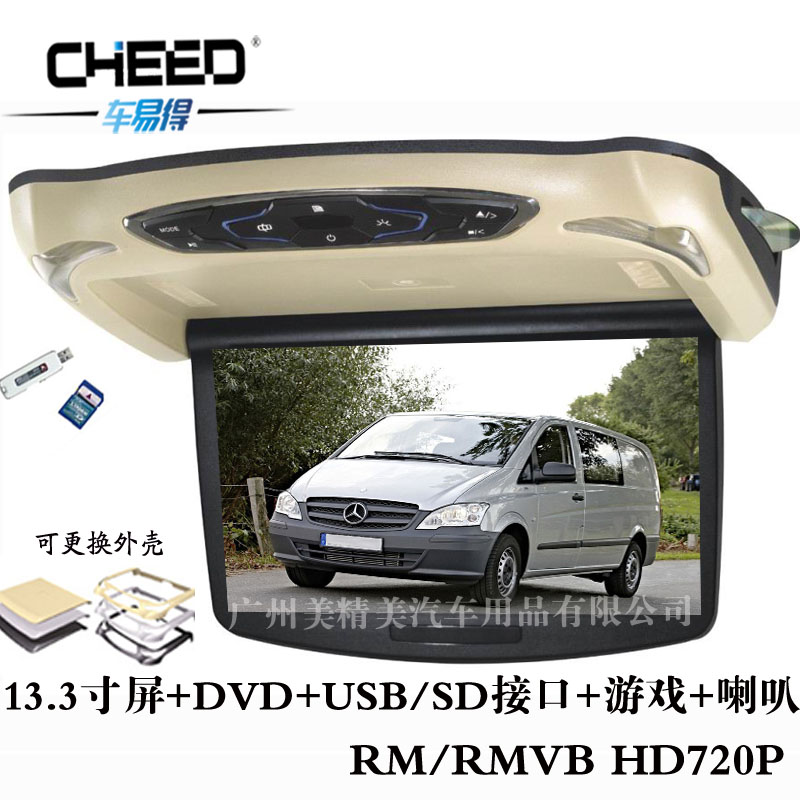 Car easy to get suv buick gl8 car flip down dvd monitor 13.3 car ceiling display