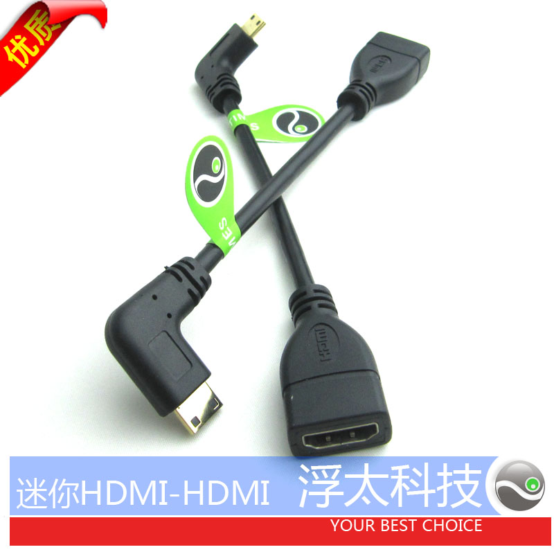 Float too technology mini mini hdmi male to hdmi mini hdmi male to hdmi generatrix generatrix l type