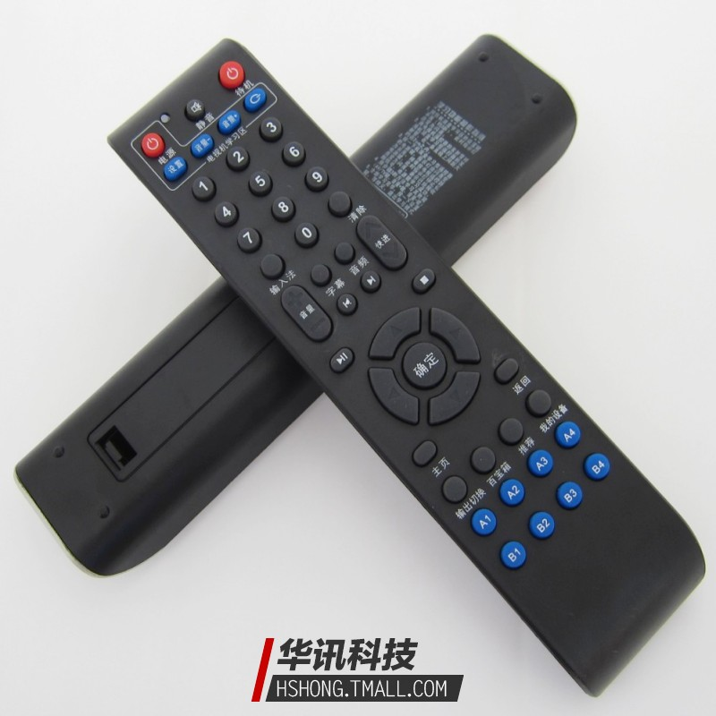 Hshong 7800HD asiadvb/8900hd/9100hd network player iptv remote control