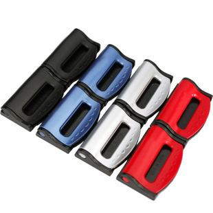 Shun wei car seat belt clip belt clip car seat belt clip fixed seat belt tension adjuster clip 1401