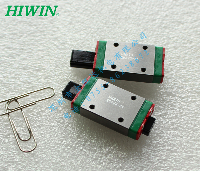 Silver linear guide linear slide bearing slider mgn7h mini small slideways elongated linear slide