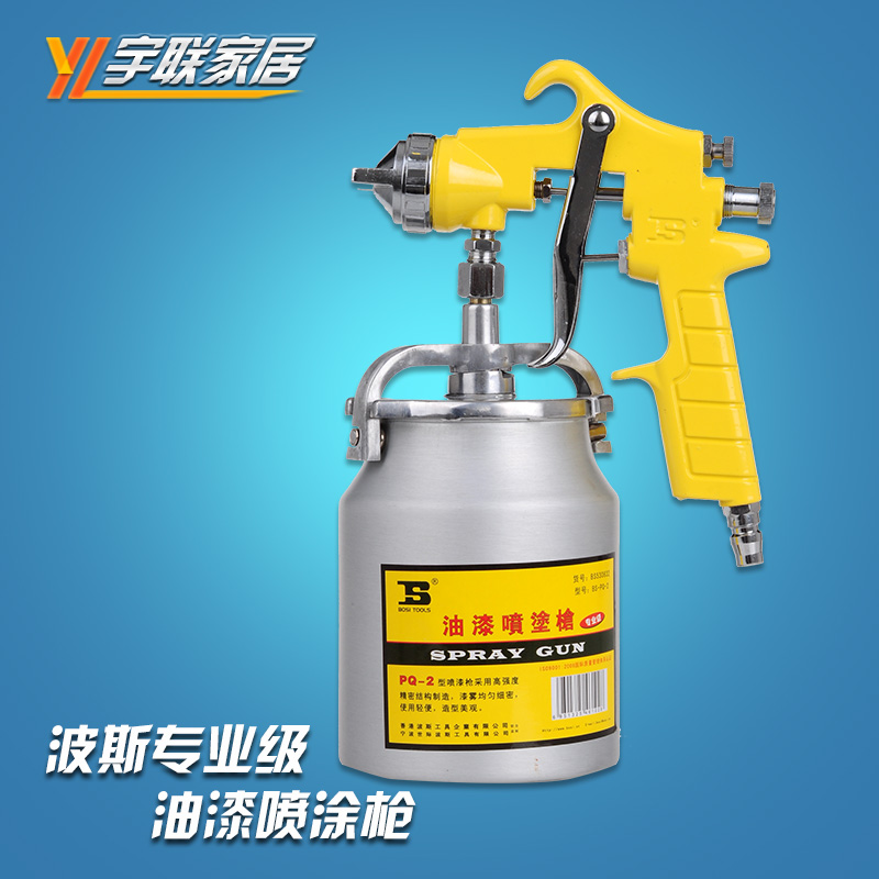 Persian spark paint spray gun pneumatic spray gun paint spray gun paint spray gun gun gun gun head
