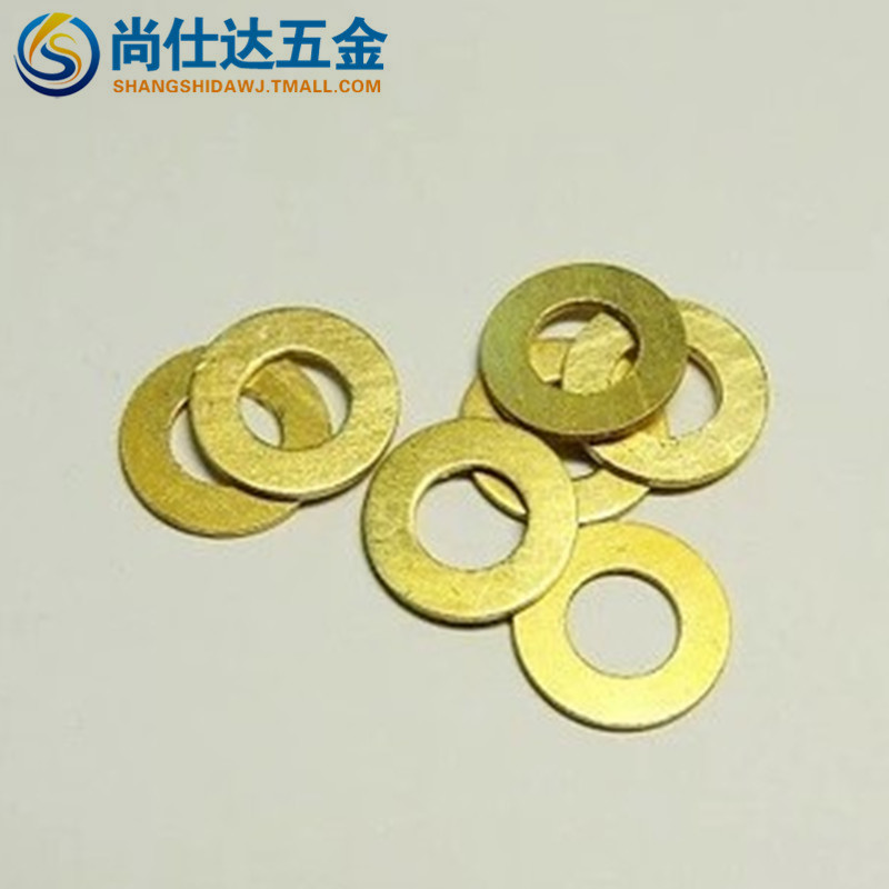 Copper gasket copper pad copper washers meson copper copper copper copper washers flat washers flat washers gb97 m2-m30