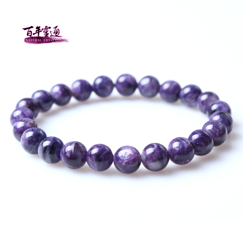 [Informed] natural collection level siberia charoite bracelet male and female models genuine