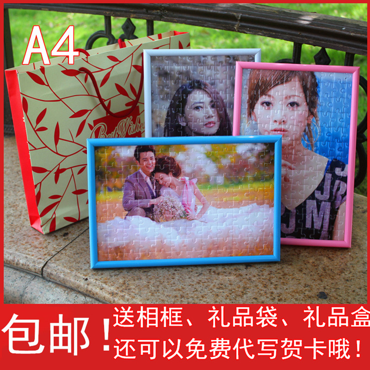 12 a4 inch diy personalized custom photo puzzles to send men and women birthday christmas gift ideas to send shipping box