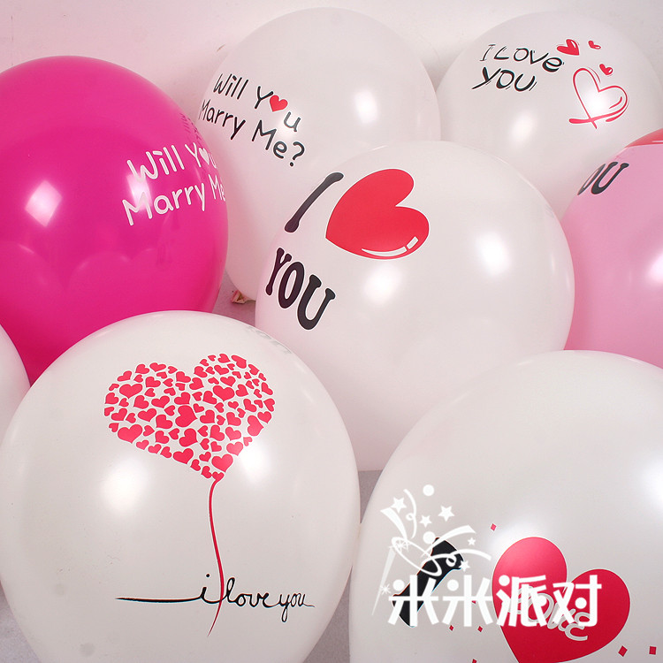 12 balloon iloveyou creative wedding wedding marriage room layout wedding supplies wedding celebration decorative knot