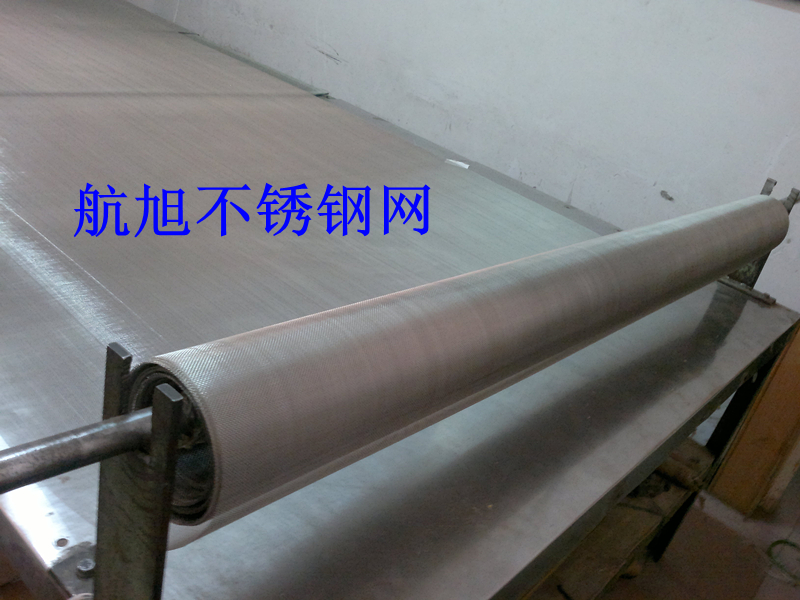20 wide and 2.7 mesh stainless steel wire mesh, 304 mesh stainless steel mesh, stainless steel over Mesh, 304 mesh