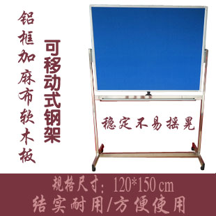 New students curved aluminum frame blue linen cloth 120*150 cork board message board message board with stainless steel bracket