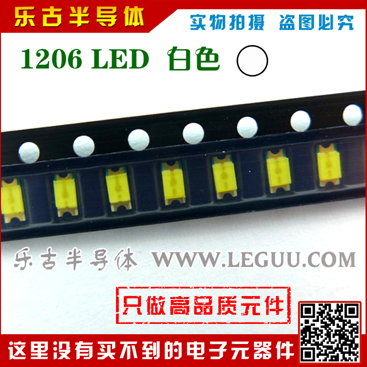 1206 smd led white white white white light emitting diode highlight 3216 smd led beads