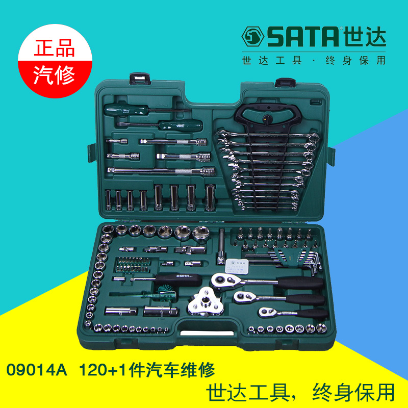 121 auto repair tool set 09014a cedel cedel tool kit car maintenance management tool box set
