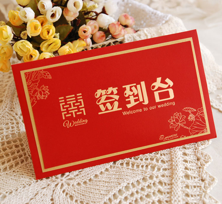 Wedding celebration wedding supplies chinese wedding reception table card/thick bronzing hi word upscale red reception table