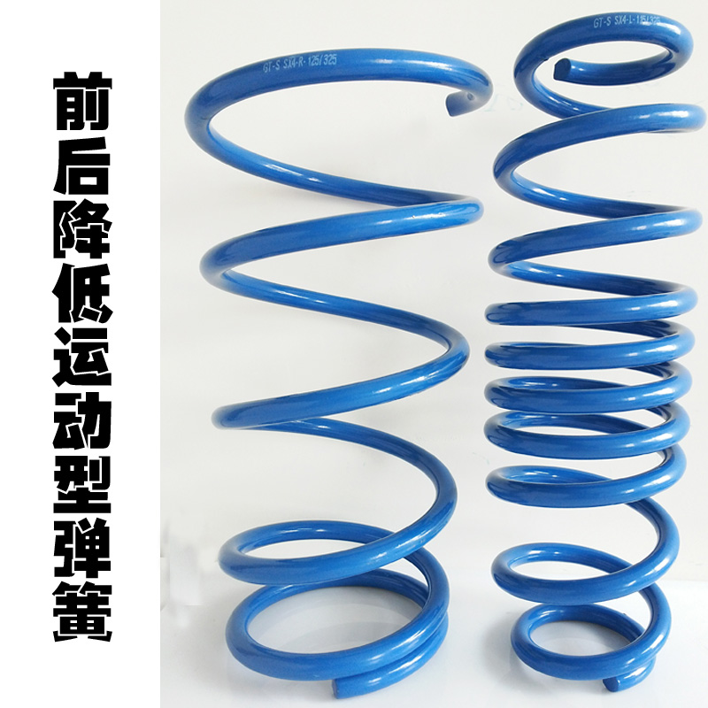 Automotive shock absorbers front and rear springs designed with long yuexiang changan suzuki tianyu sx4 amagatarai modified front and rear kyb shock absorbers short spring