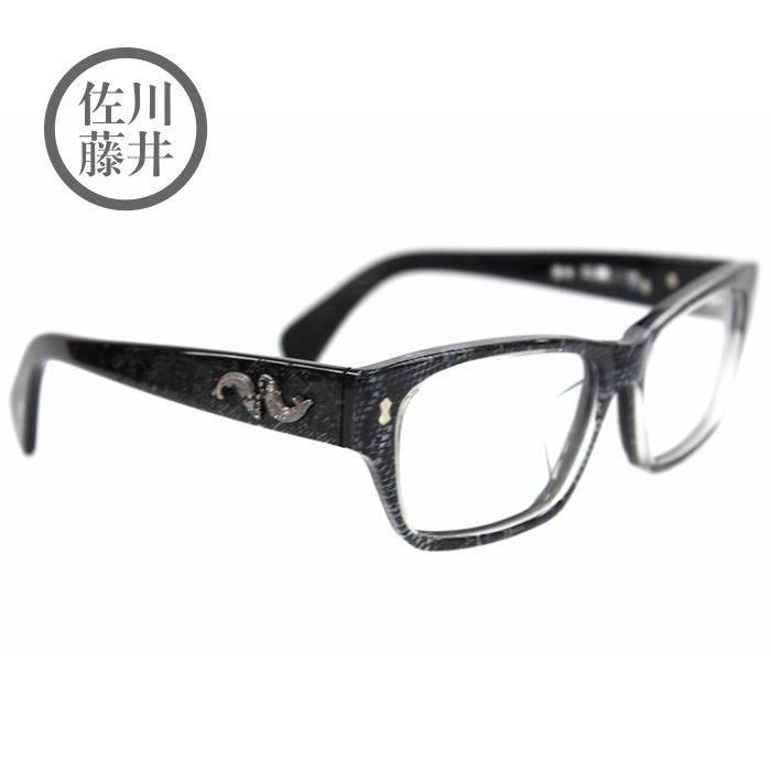 Wood ninety counter sagawa fujii 72468 vintage japanese all handmade ukiyo double fish rivet glasses frame