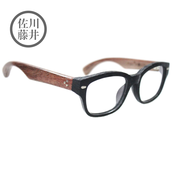 Wood ninety counter genuine sagawa fujii 7244D japanese wood full hand made retro temperament rivet glassframe