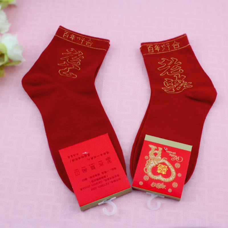 Victoria vine wedding supplies couple socks natal bride wedding supplies new husband wife socks