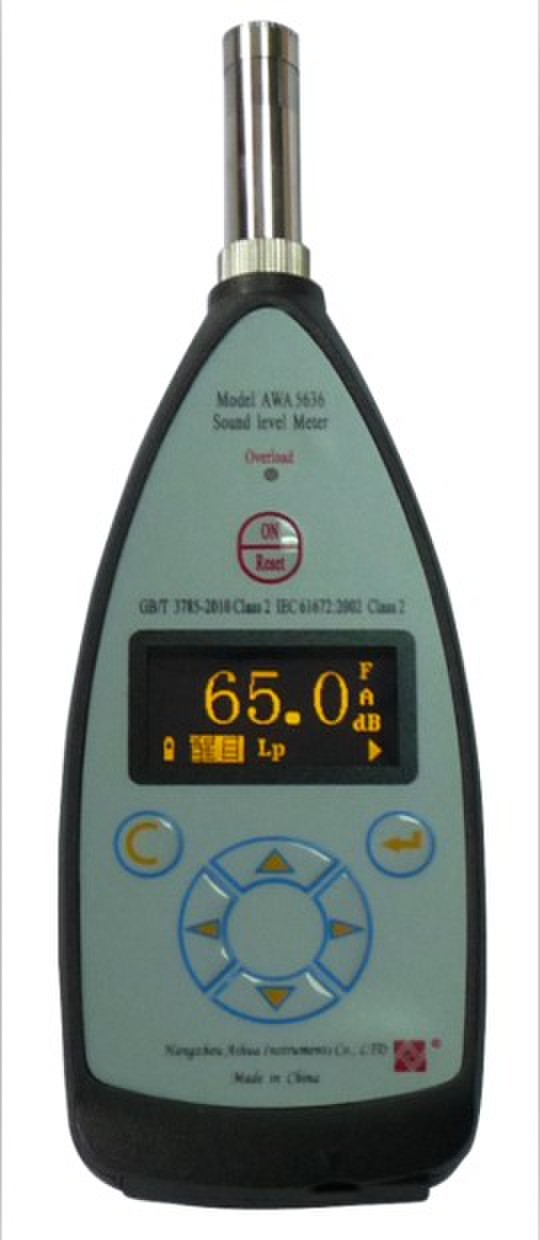 AWA5636 sound level meter/integral noise meter/statistical analysis instrument/personal sound exposure meter/digital recording Machine
