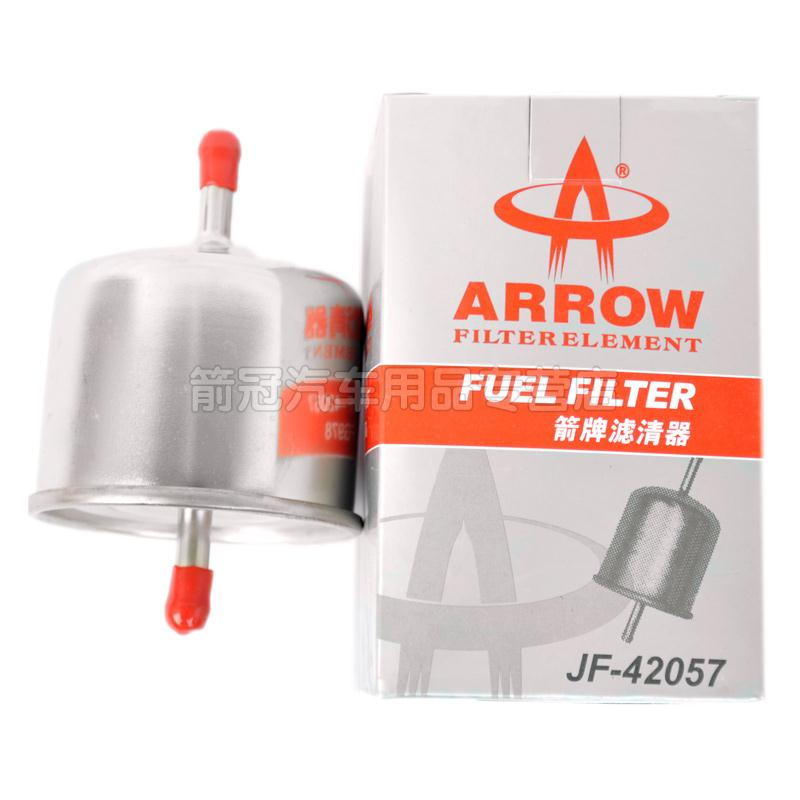 Ford mercury wrigley high quality fuel filter fuel filter fuel filter fuel filter fuel cell