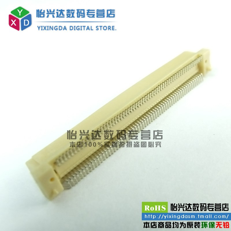 Fcom | board to board connector spacing 0.6mm 140 p female board to board connector