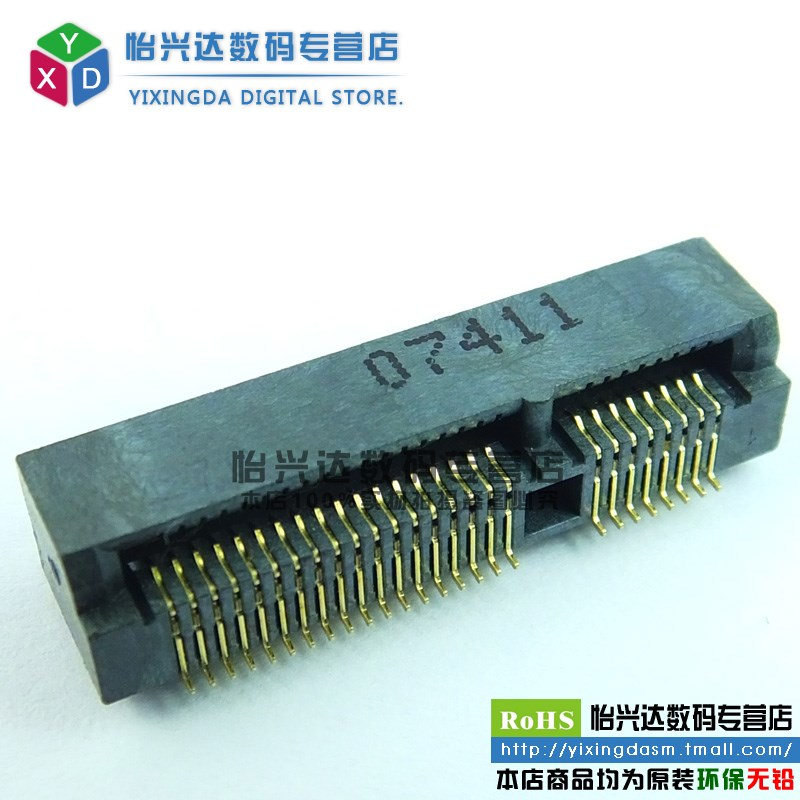 Fcom | 52 p pci-e socket spacing 0.8mm 67910-5200 high quality card slot