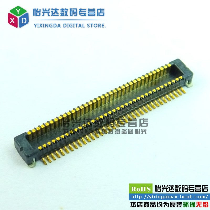 Fcom | board to board connector spacing 0.5mm 70 p male female seat supporting the board to board connector Is