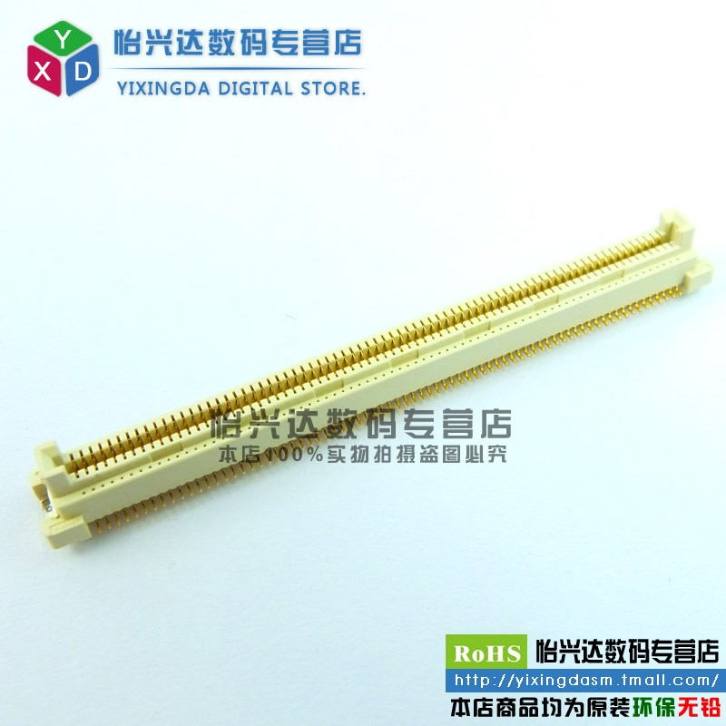 Fcom | board to board connector spacing 0.6mm 150 p connector board to board connector