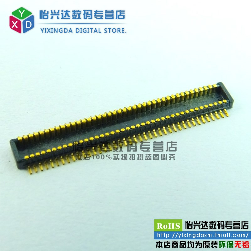 Fcom | board to board connector spacing 0.5mm 80 p female board to board connector