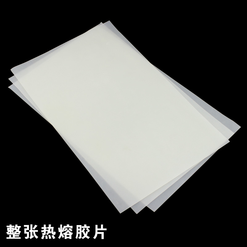 Hot melt binding machine envelope hot melt adhesive film with a film applied to the text diy hot melt adhesive 285*450mm
