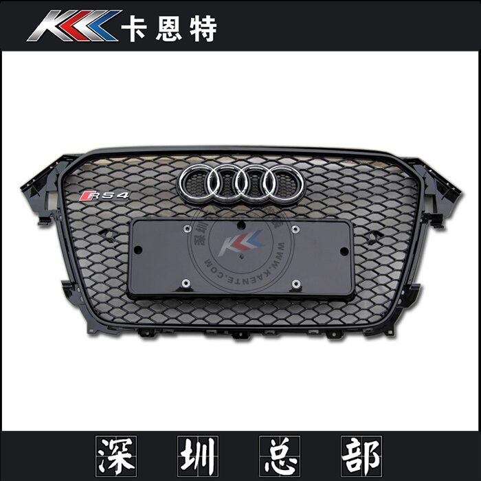 13-15 audi rs4 grille rs4 audi a4l change in net new audi a4 modified rs4 grille compont