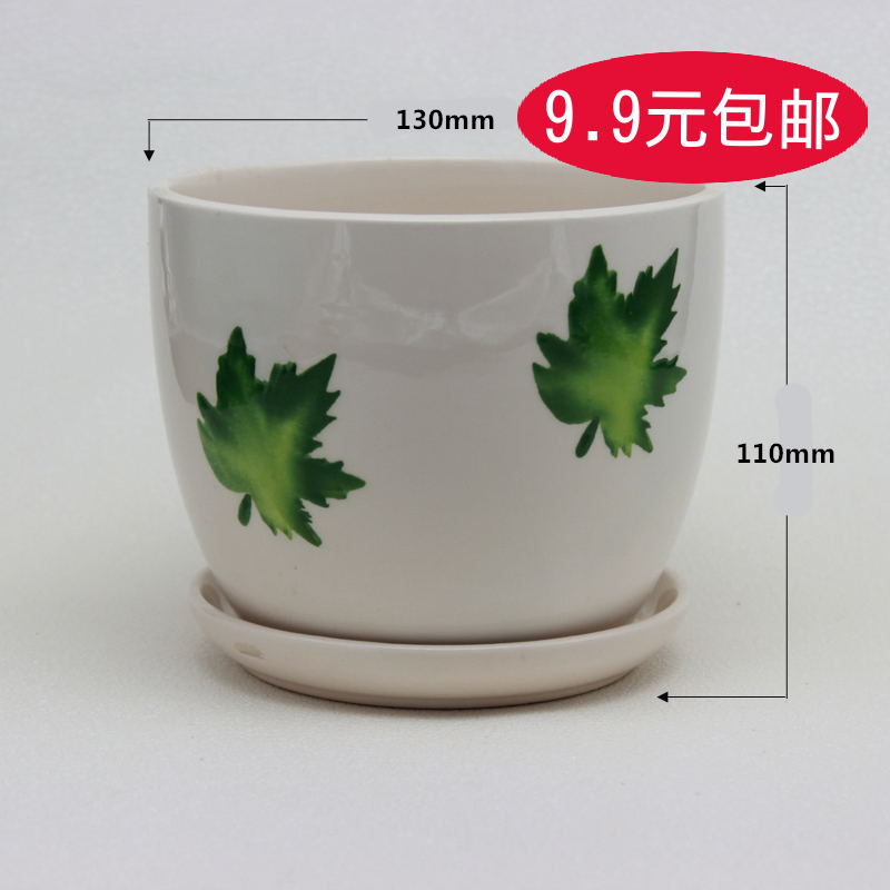 13009 green succulents ceramic pots plastic pots large potted plants flower garden flower creative arts and free postage