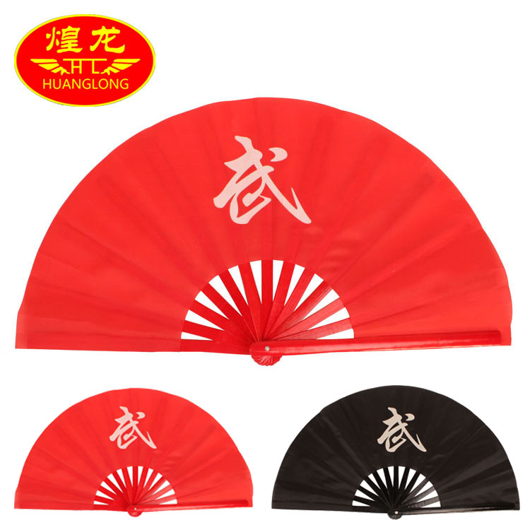 "Huang long with the word thick bamboo bone tai chi fan """" fan kung fu martial """" two kinds of optional"