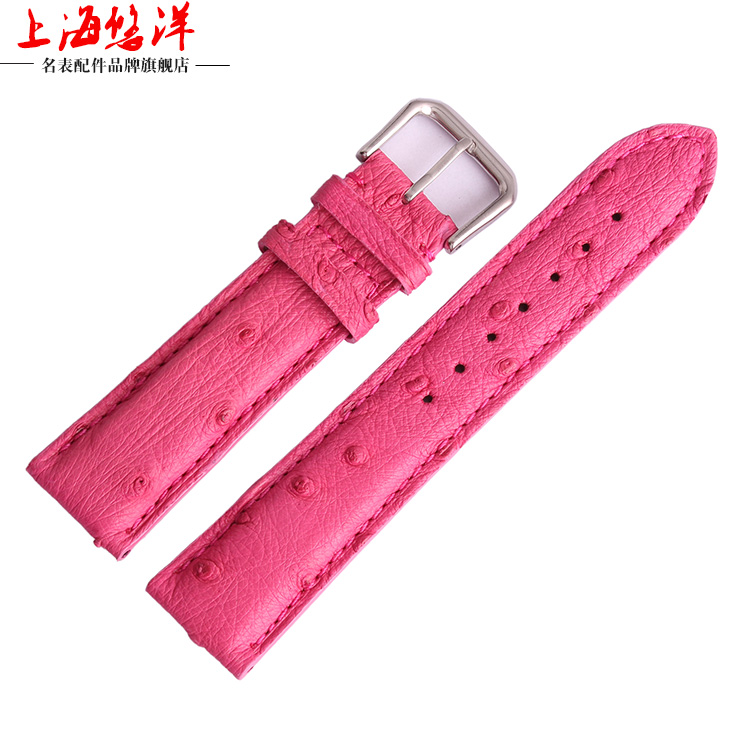 Yau yang natural ostrich leather strap bracelet women adapteringéèé¦plum | tissot | table 18 | 19 | 20 Mm