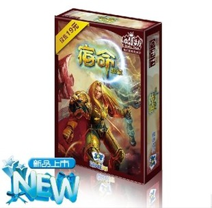 [Happy place board games] new fate-origins of western magic hand stab thrilling game theme strategies