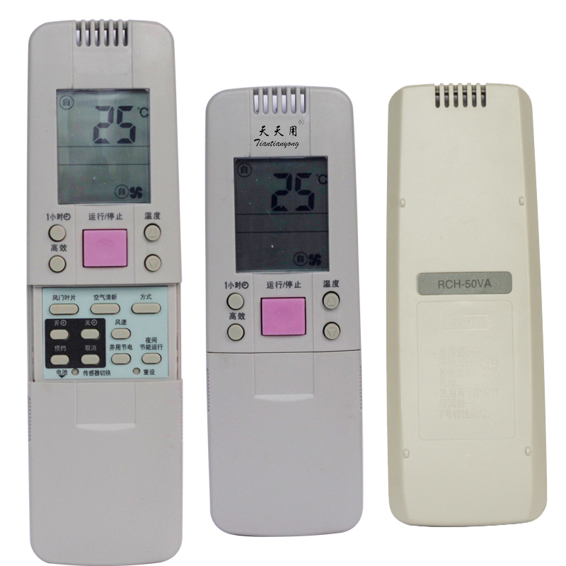 Every day with a suitable for hisense hisense hisense air conditioning remote control remote control rch-50va