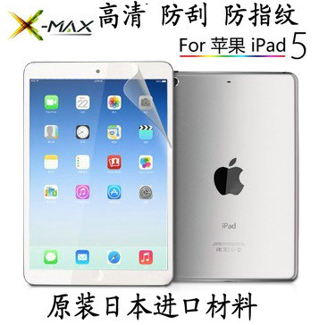 Xmax apple ipad air2 ipad5 film ipad air foil air film screen film protective film