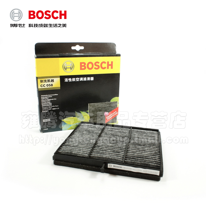Bosch activated carbon air filter air filter buick excelle new excelle new regal hideo new lacrosse ang kela