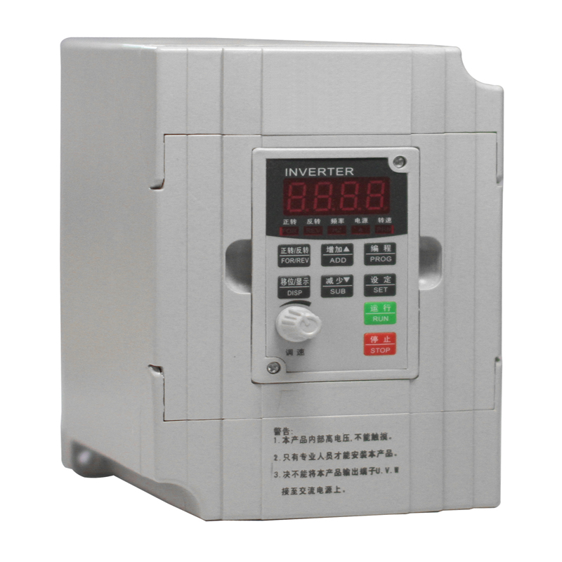 Photosynthetic mini universal inverter 1.5kw220v inverter v input output energy saving control governor