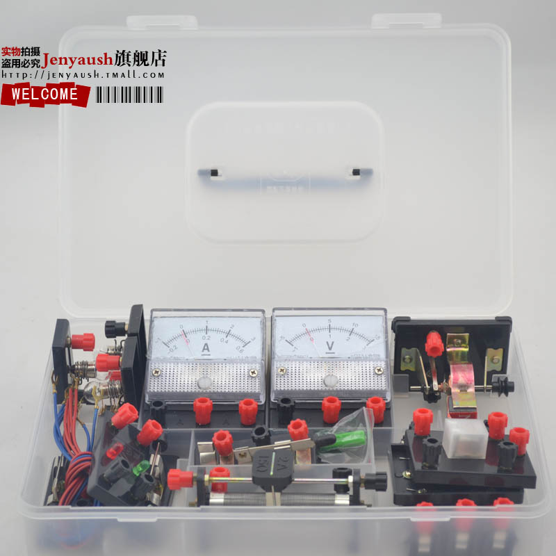 China Electrical Code Test, China Electrical Code Test Shopping ...