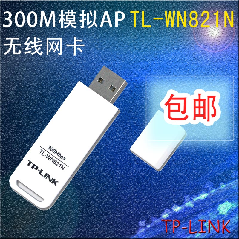 M tp-link tl-wn821n usb wireless card desktop laptop wifi receiver