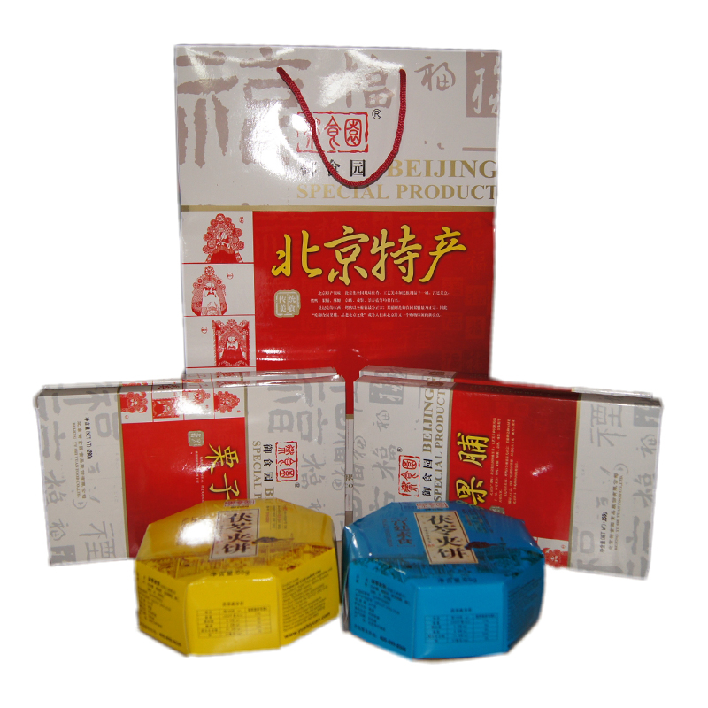 Beijing royal garden fresh specialty gift bag gift 990g jelly poria cake snacks of dried fruit