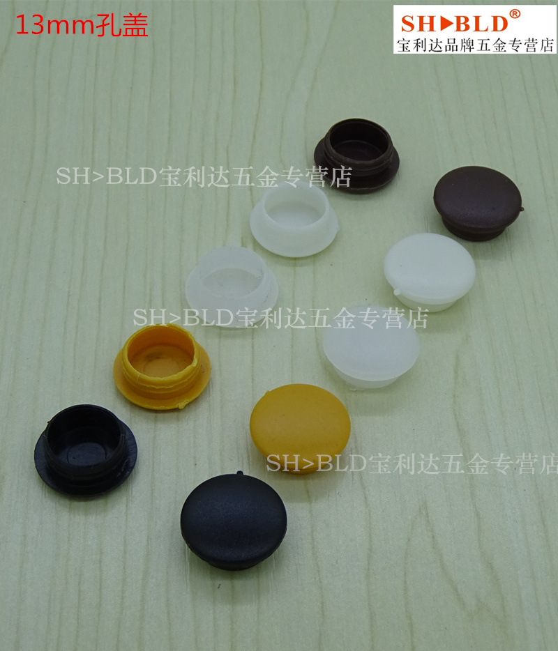 13mm black transparent white yellow brown plastic manhole cover screw plugs furniture cover to hide the ugly hole plugs