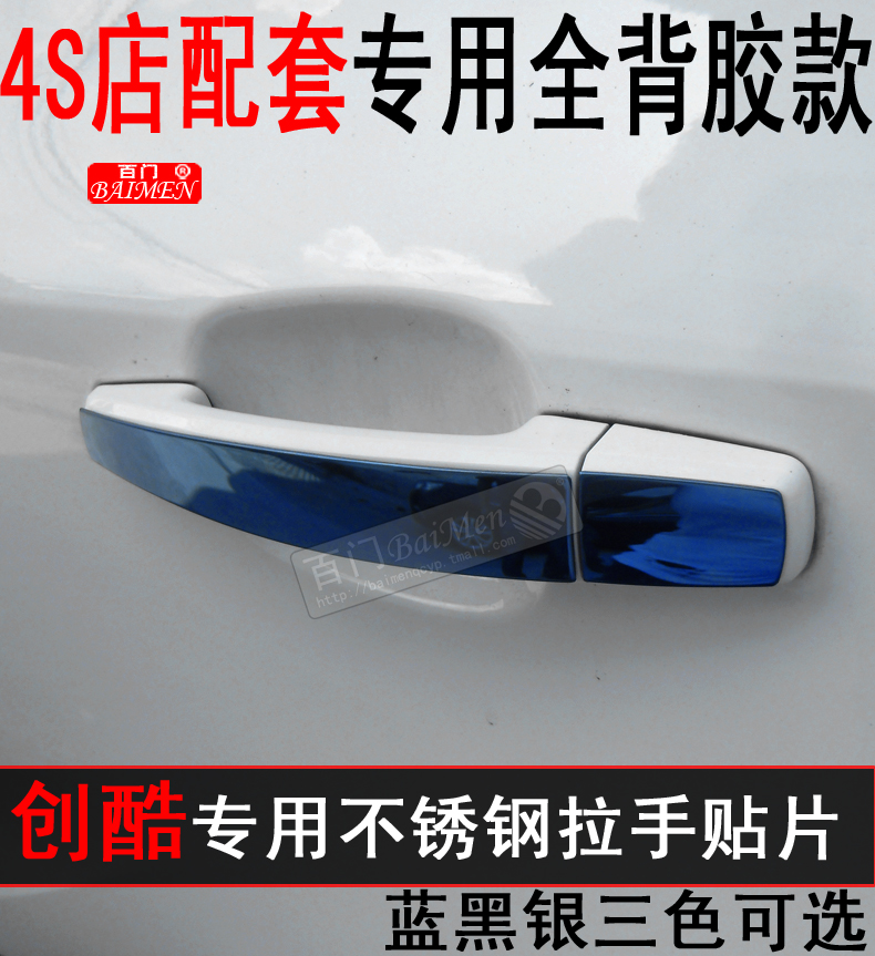 14 chevrolet create cool stainless steel handle attached to create cool car door handle outside handle special modified to create cool