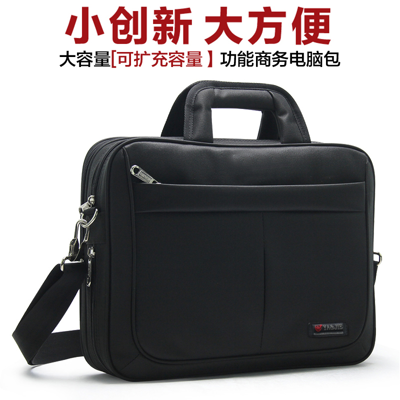 14 inch 15.6 inch laptop bag business briefcase computer bag men's oxford cloth shoulder bag document bag business bag