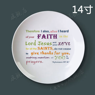 14 inch bible scripture prayer porcelain decorative plate hanging plate sit plate ceramic dish plate wobble wall christian gifts