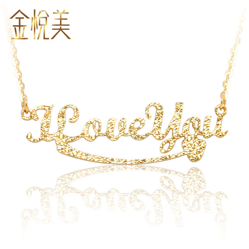 Kim wyatt us k gold fancy love iloveyou letter pendant au750 gold necklace clavicle chain female