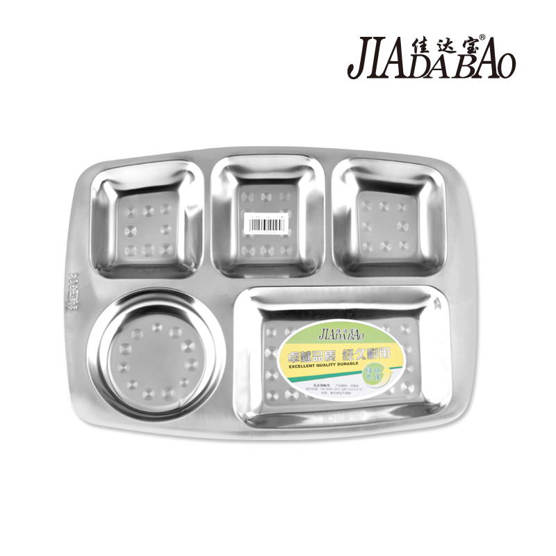 Jia da bao 304 stainless steel snack tray unit student cafeteria tray compartments rice dish fourfold five grid six grid