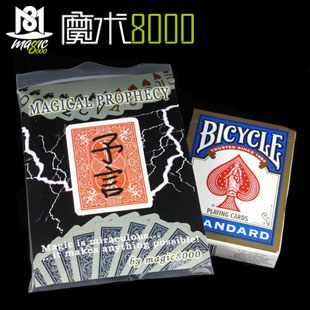 Magic 8000 magic cards prophecy prophecy brand original bicycle production poker poker poker magic props close shot
